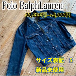 POLO RALPH LAUREN - ポロ ラルフローレン Gジャン S メンズ ★12/5までセール価格★
