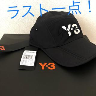 9200円!!!!
