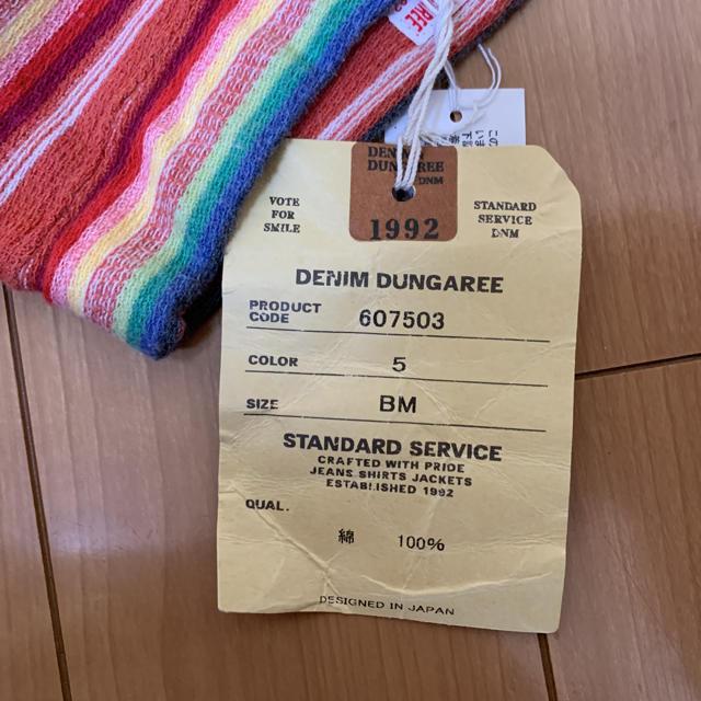 DENIM DUNGAREE(デニムダンガリー)のデニムダンガリー レギンス スパッツ パンツ 90 キッズ/ベビー/マタニティのキッズ服男の子用(90cm~)(パンツ/スパッツ)の商品写真