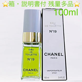 CHANEL - ⭐️箱・説明書付 残量多品⭐️シャネル N°19 EDT SP 100ml