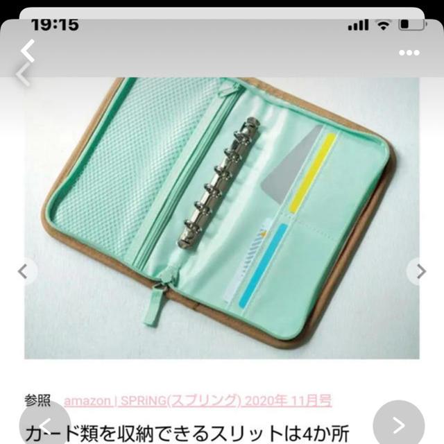 雑誌の付録 レディースのファッション小物(ポーチ)の商品写真