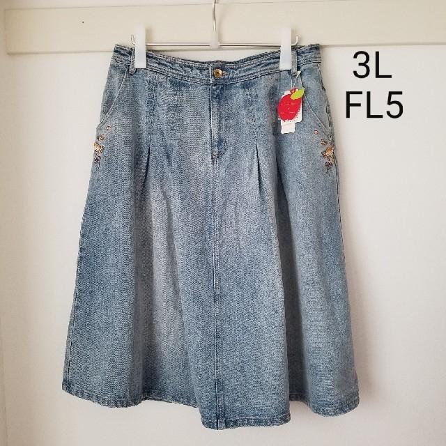 franche lippee(フランシュリッペ)の【フランシュリッペ】ベビラビデニムスカート♡うすめ♡ レディースのスカート(ロングスカート)の商品写真