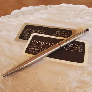 パーカー(Parker)のパーカーボールペン/ヤスモ様専用(ペン/マーカー)