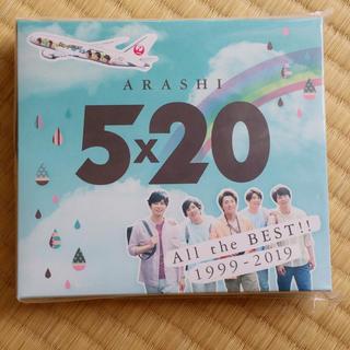 嵐 - ARASHI 5×20 All the BEST 1999-2019 JAL限定