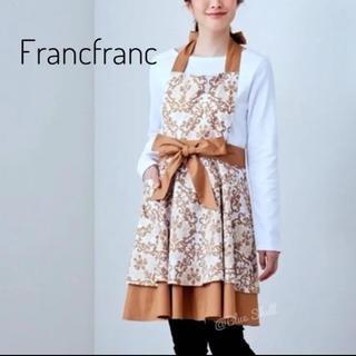 Francfranc - Francfranc エプロン パリー アラベスク柄 ベージュ