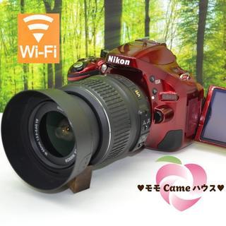 Nikon - ニコン D5200☆希少なレッド!自撮り&スマホに転送OK♪1256
