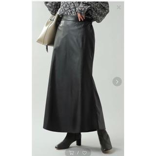 ローズバッド(ROSE BUD)のローズバッド フェイクレザーロングスカート(ロングスカート)