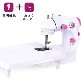 【保証付】電動ミシン テーブル付 セット ピンク 新品 送料無料