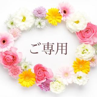 ヨンドシー(4℃)のHara♡様専用★上品バタフライパヴェ★クリスタル ピアス&クロスネックレス(ピアス)