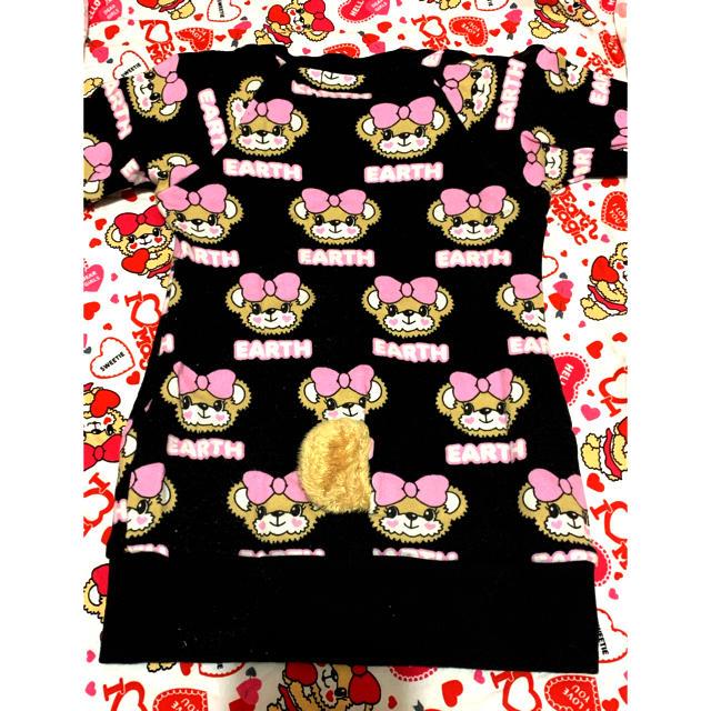 EARTHMAGIC(アースマジック)のアースマジック マフィー ワンピース 100 キッズ/ベビー/マタニティのキッズ服女の子用(90cm~)(ワンピース)の商品写真