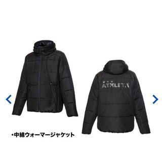ATHLETA - 《新品未使用》アスレタ 中綿ジャケット