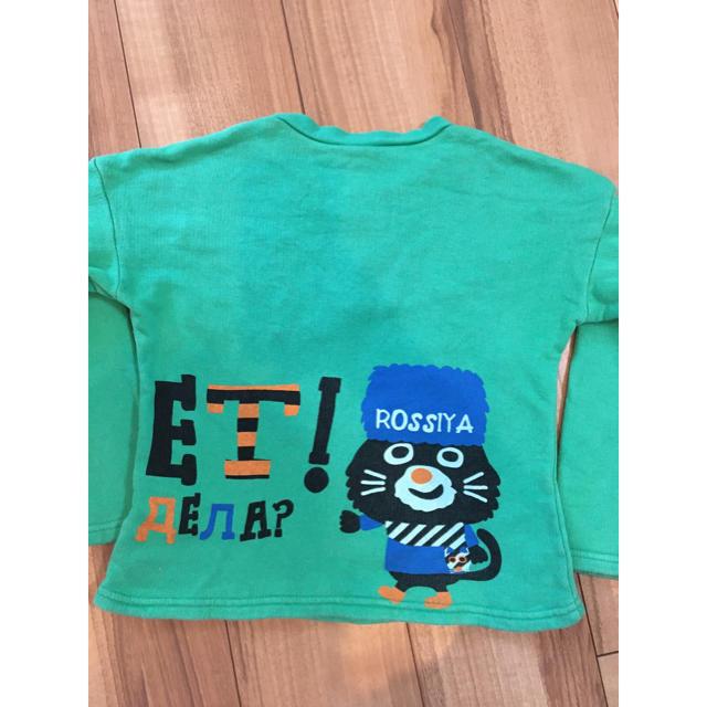 Bit'z(ビッツ)のBit'z トレーナー 120 男女兼用 ビッツ キッズ/ベビー/マタニティのキッズ服男の子用(90cm~)(Tシャツ/カットソー)の商品写真