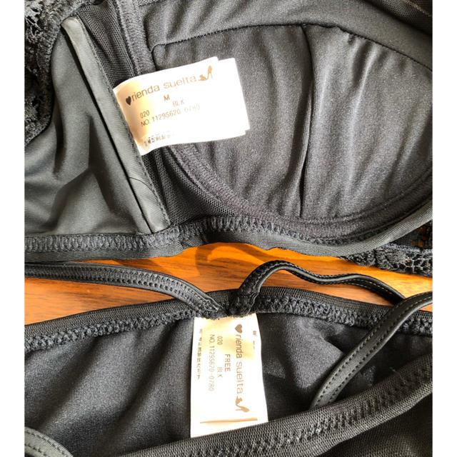 rienda ホルタービキニ レディースの水着/浴衣(水着)の商品写真