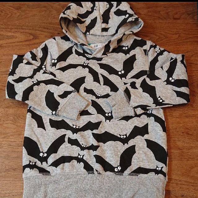 H&M(エイチアンドエム)の値下げ!H&M  こうもりパーカー キッズ/ベビー/マタニティのキッズ服男の子用(90cm~)(Tシャツ/カットソー)の商品写真