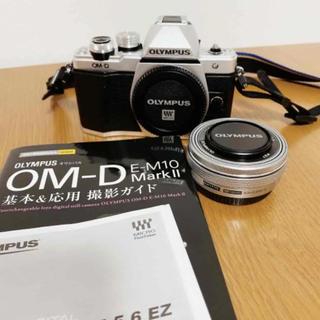 OLYMPUS - 【美品】オリンパス OM-D E-M10 Mark II 標準レンズ付き