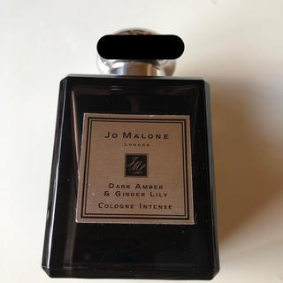 ジョーマローン(Jo Malone)のジョーマローン ダークアンバー&ジンジャーリリー50ml(ユニセックス)