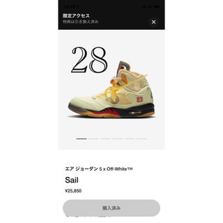 "ナイキ(NIKE)の28cm OFF-WHITE × NIKE AIR JORDAN5 ""SAIL""(スニーカー)"