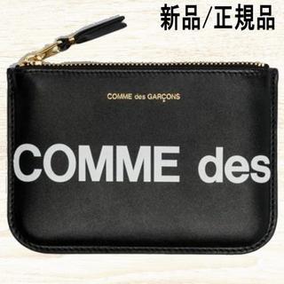 コムデギャルソン(COMME des GARCONS)の◆新品◆ Comme des Garcons  Wallet  コイン入(コインケース)