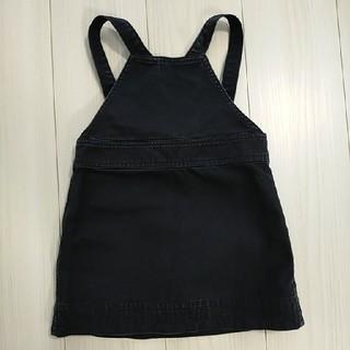 コムサイズム(COMME CA ISM)のCOMME CA ISM ジャンパースカート 黒(ワンピース)