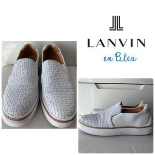 ランバンオンブルー(LANVIN en Bleu)のランバンオンブルー ホワイトレザー スリッポン(スニーカー)