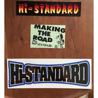 ハイスタンダード(HIGH!STANDARD)のハイスタ ステッカー Hi-STANDARD (ミュージシャン)
