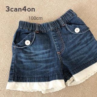 サンカンシオン(3can4on)の3can4on*デニムハーフパンツ ズボン 100(パンツ/スパッツ)