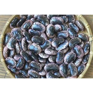 令和2年北海道産紫花豆2kg(野菜)