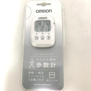 オムロン(OMRON)のオムロン 歩数計 HJ325(ウォーキング)