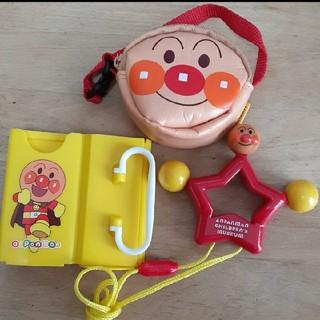 アンパンマン - アンパンマン おもちゃ 紙パック ジュース ホルダー ポーチ あんぱんまん