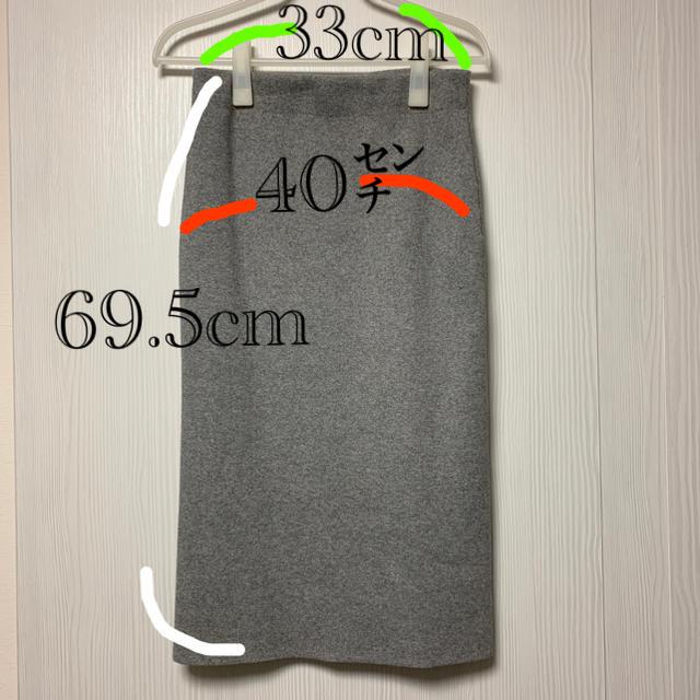 DEUXIEME CLASSE(ドゥーズィエムクラス)のドゥーズィエムクラス スカート レディースのスカート(ひざ丈スカート)の商品写真