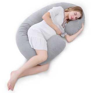 抱き枕 妊婦 おすすめ 授乳 背もたれ 座りクッション 妊娠祝い