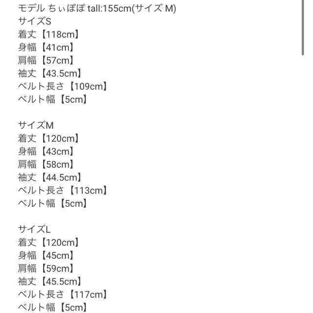 GRL(グレイル)のベルト付きロングシャツワンピース GRL レディースのワンピース(ロングワンピース/マキシワンピース)の商品写真