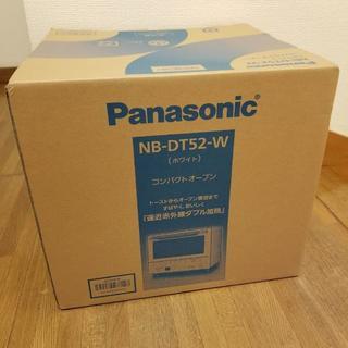 【新品未使用】オーブンレンジ Panasonic NB-DT52 ホワイト