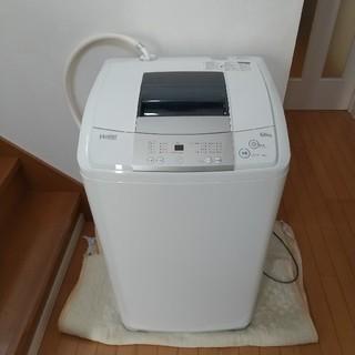(東京、神奈川配送設置無料)ハイアール2017年全自動洗濯機