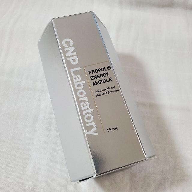 CNP(チャアンドパク)の残りわずか CNP プロポリス エナジーアンプル 15ml☆韓国コスメ コスメ/美容のスキンケア/基礎化粧品(美容液)の商品写真