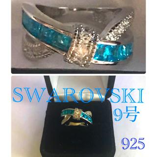 スワロフスキー(SWAROVSKI)の未使用 アクアマリン リング 💙結びハーフエタニティ💍(リング(指輪))