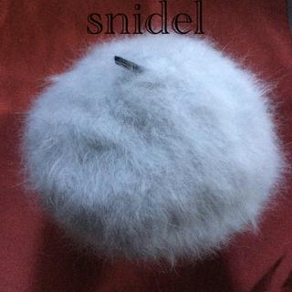 スナイデル(snidel)の【スナイデル】アンゴラベレー帽(帽子)