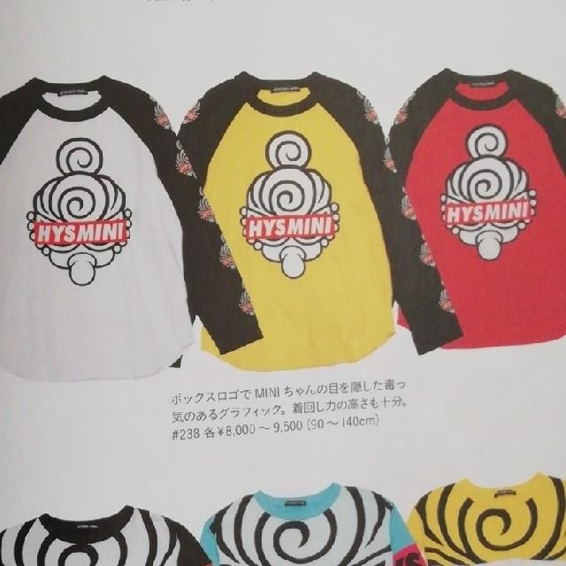 HYSTERIC MINI(ヒステリックミニ)の最終お値下げ☆ラグランT キッズ/ベビー/マタニティのキッズ服男の子用(90cm~)(Tシャツ/カットソー)の商品写真