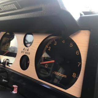 【送料無料】ジムニーJA11取付専用 木目調カラー メーターパネル ドレスアップ(車種別パーツ)
