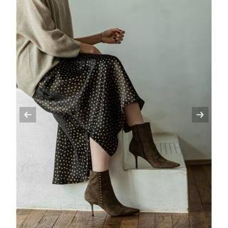 ノーブル(Noble)の【新品タグ付】Noble スクープヘムドットスカート サイズ34(ロングスカート)