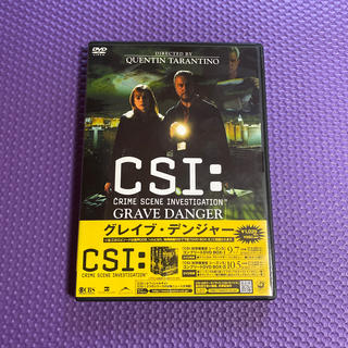 CSI:科学捜査班 クエンティン・タランティーノ監督 グレイブ・デンジャー【初回