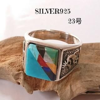 4744 SILVER925 ココペリ ターコイズリング23号 シルバー925 (リング(指輪))