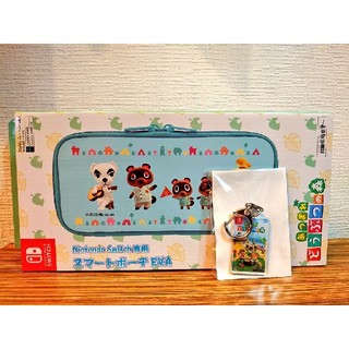 Nintendo Switch どうぶつの森 スマートポーチ EVA ケース