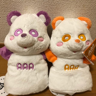 トリプルエー(AAA)のAAA 15th え〜パンダ 旗持ちパペット オレンジ&紫(アイドルグッズ)