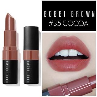 BOBBI BROWN - ボビイブラウン◆クラッシュドリップカラー #35 ココア