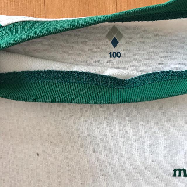 mont bell(モンベル)のmont-bell モンベル キッズ ロンT 100 キッズ/ベビー/マタニティのキッズ服男の子用(90cm~)(Tシャツ/カットソー)の商品写真