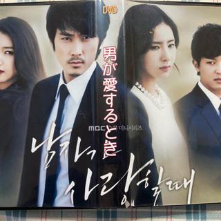 韓国ドラマ 男が愛する時 DVD10枚
