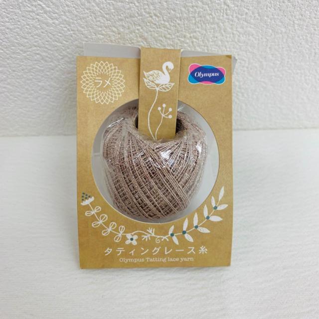 タティングレース糸(ラメ) T412  オリムパス ハンドメイドの素材/材料(生地/糸)の商品写真