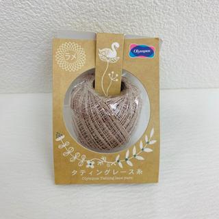 タティングレース糸(ラメ) T412