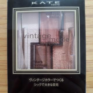 ケイト(KATE)のケイト ヴィンテージモードアイズ(アイシャドウ)